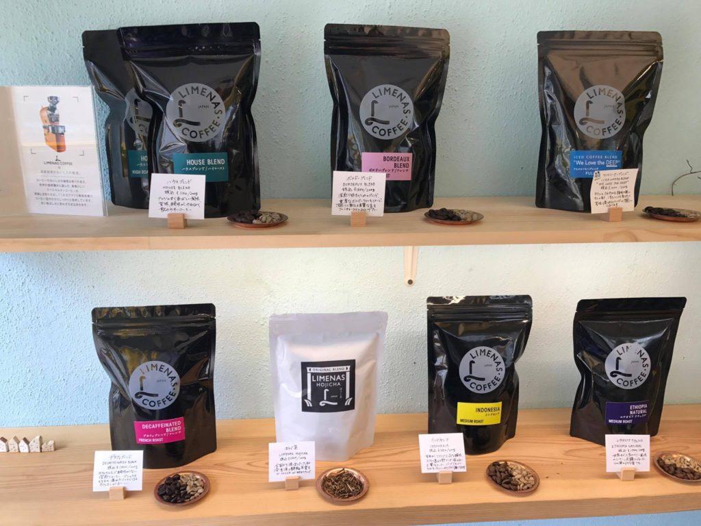LIMENAS COFFEEのコーヒー豆