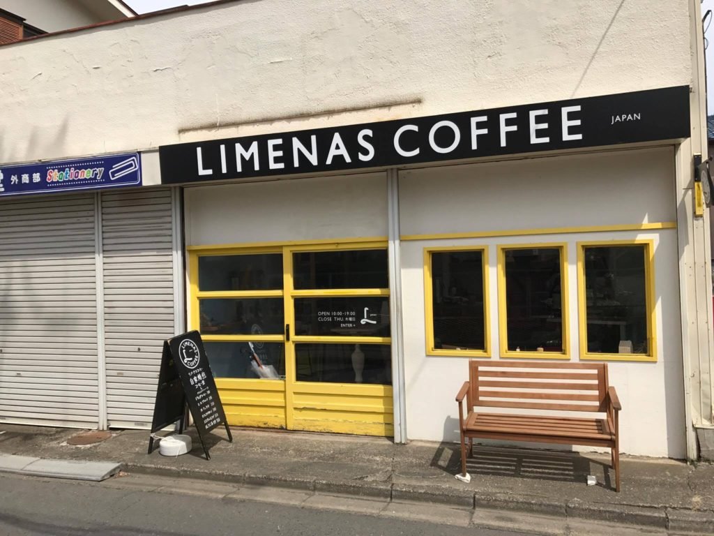 旧LIMENAS COFFEEの外観