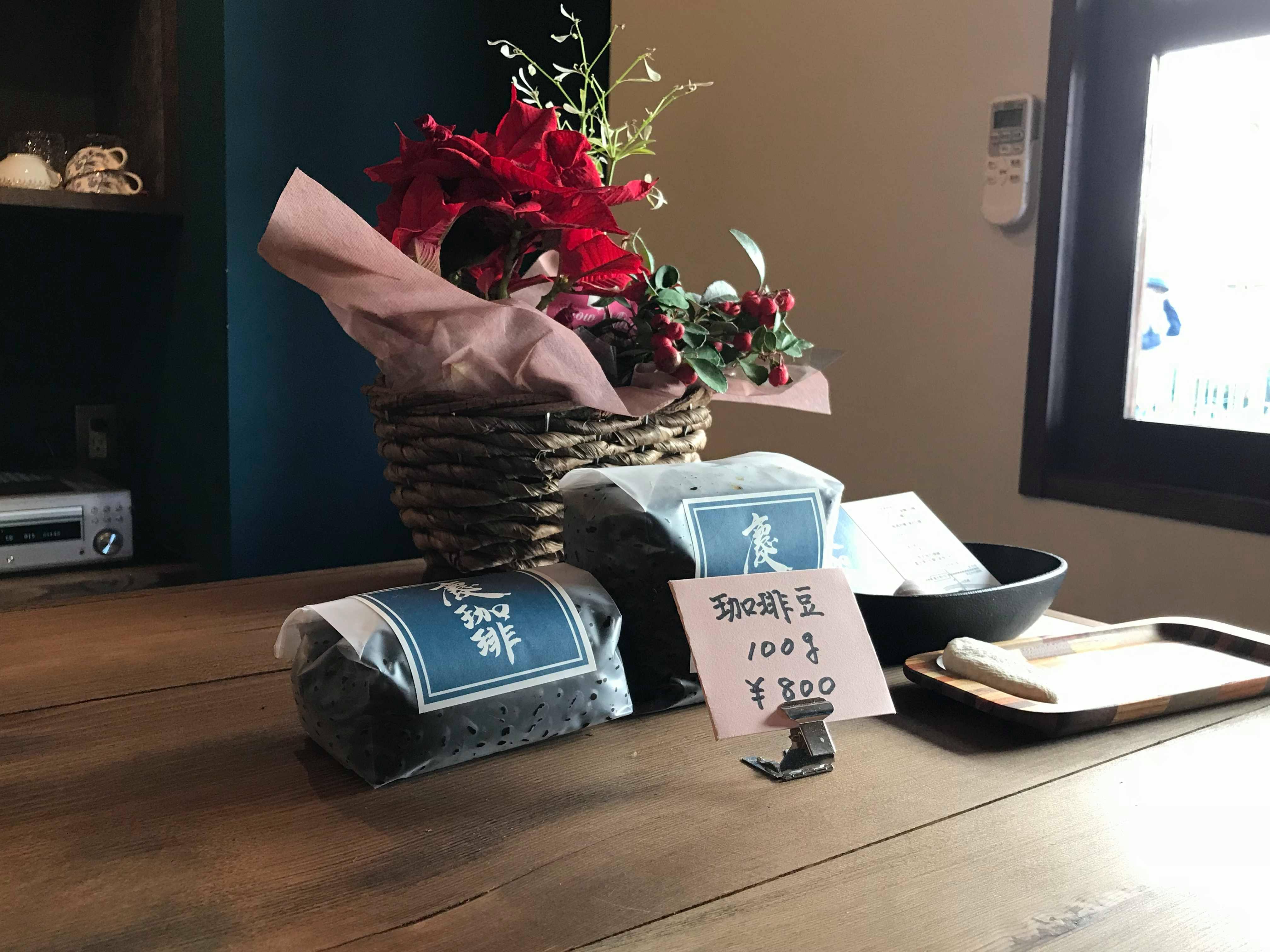 慶珈琲 コーヒー豆