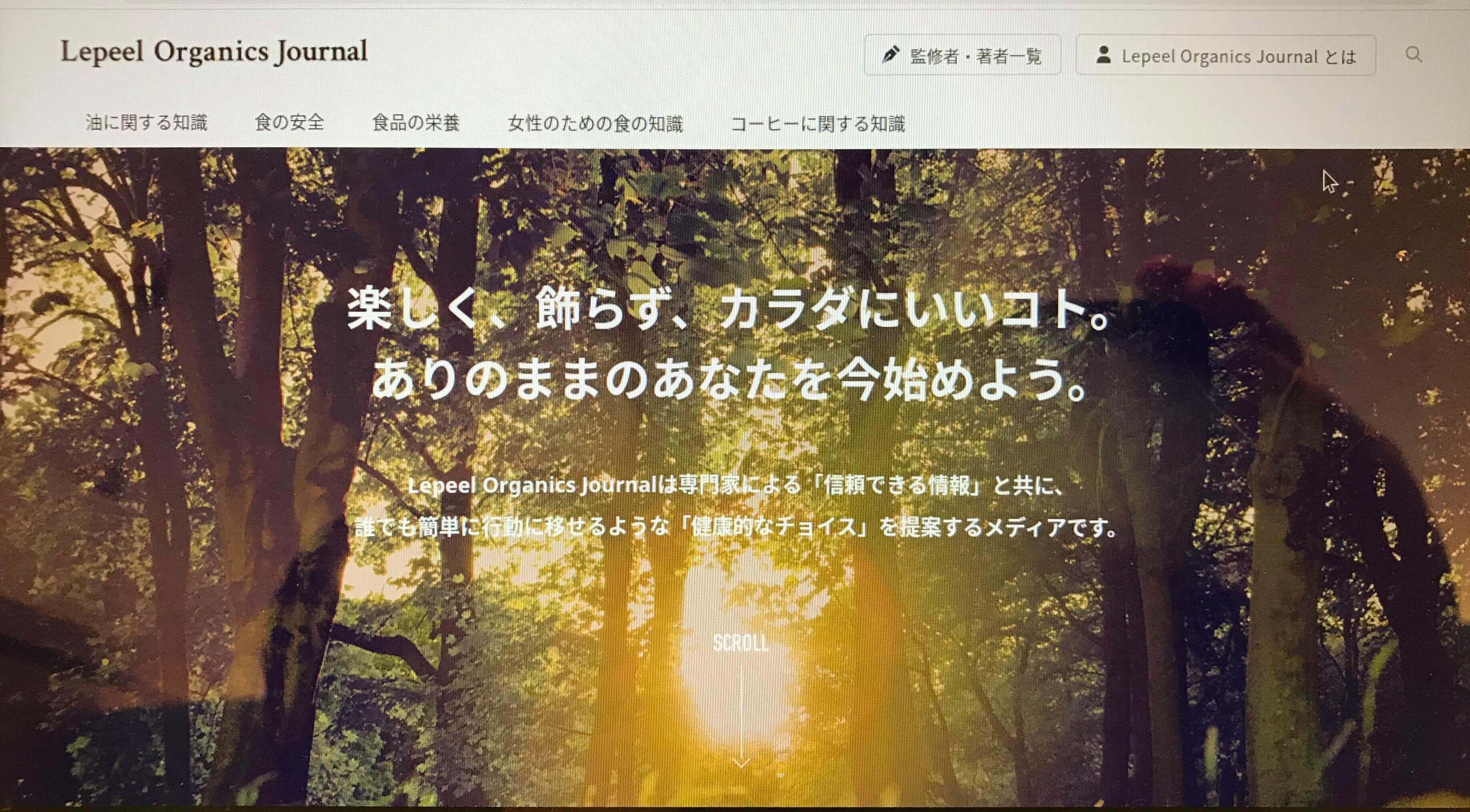 Lepeel Organics Journal
